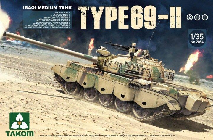 type 69 II takom 2054