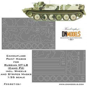 mt-lb russian modern camo scheme 2482 x 2482 trumpeter camo mask set dn models