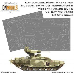 BMPT-72 Terminator 2 Victory Parade 2015