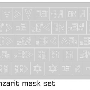 Paint Masks set Israeli Achzarit APC IDF Stencils for Meng Model Hobby Boss kits 1/35 scale