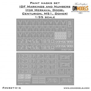 Paint Masks set IDF Markings and Numbers for Israeli Merkava, Doobi, Centurion, M51, Doher 1/35 scale