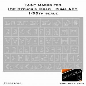 Paint Masks set IDF Stencils Israeli PUMA APC for Legend, Trumpeter,Hobby Boss 1/35 scale