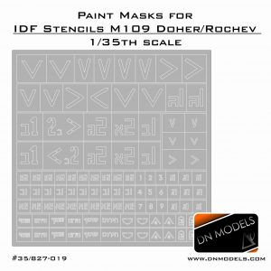 Paint Masks set IDF Stencils Israeli M109 Doher/Rochev for Kinetic, AFV Club, Legend Productions 1/35 scale