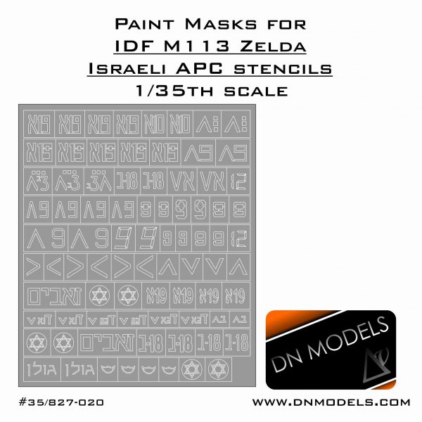Paint Masks set for IDF M113 Zelda Israeli APC stencils 1/35