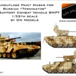 Cover BMPT Terminator I (Ebay)