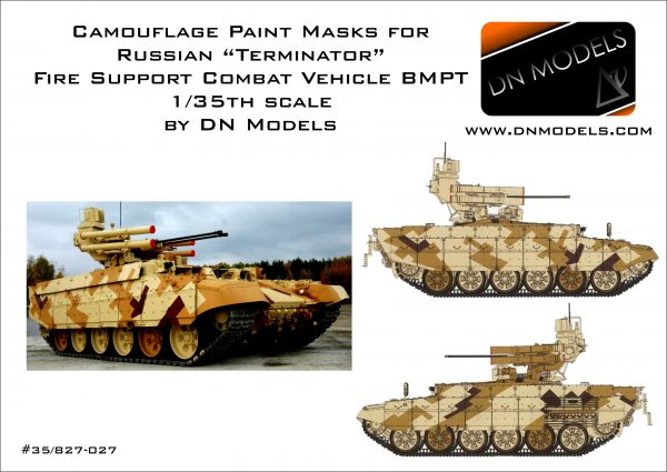 "Camouflage Paint Masks for Russian ""TERMINATOR"" Fire Support Combat Vehicle BMPT 1/35 scale"