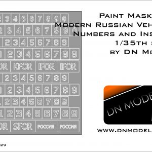 Paint Masks for Modern Russian Vehicles Numbers and Insignia 1/35 scale