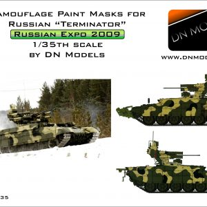 "Camouflage Paint Masks for Russian BMPT ""TERMINATOR"" I (Russian Arms Expo 2009) 1/35 scale"