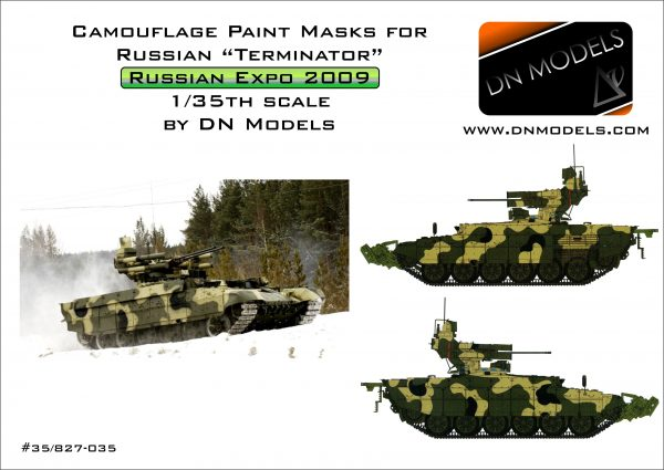"""Camouflage Paint Masks for Russian BMPT """"TERMINATOR"""" I (Russian Arms Expo 2009) 1/35 scale"""