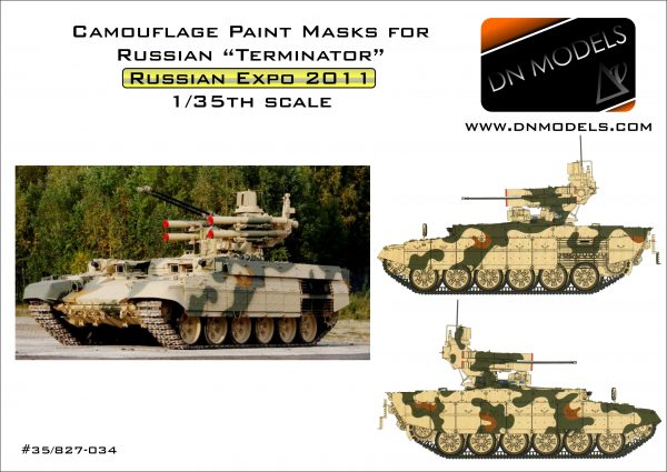 """Camouflage Paint Masks for Russian BMPT """"TERMINATOR"""" I (Russian Arms Expo 2011) 1/35 scale"""