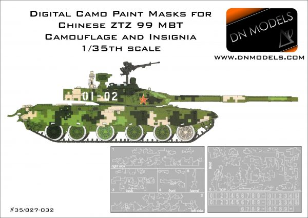 Digital Camo Paint Masks for Chinese ZTZ99 MBT 1/35 + numbers