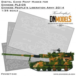PLZ-05 digital camouflage paint mask