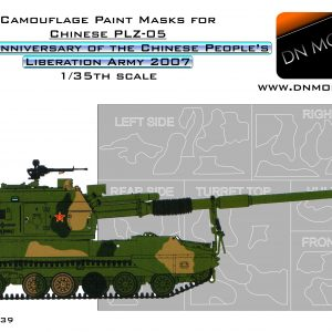 Paint Masks for Chinese PLZ-05 Camouflage - 80th Anniversary Parade 1/35 scale