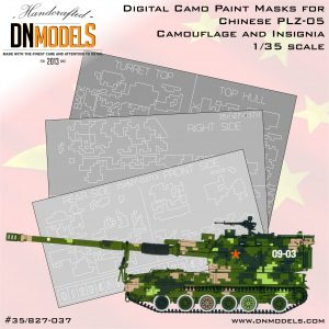 PLZ-05 Digital Camo Paint Masks