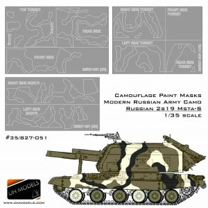 Paint Masks Set for 2S19 Msta-S 152mm Self-propelled Howitzer