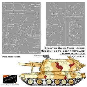 Paint Masks Set 2S19 Msta-S 152mm Self-propelled Howitzer