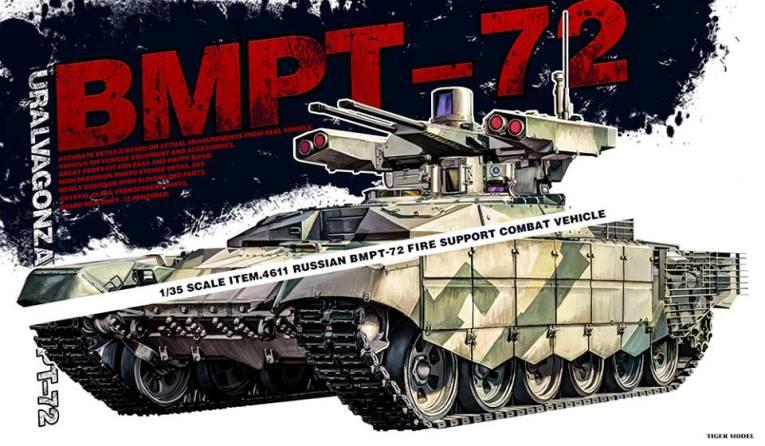 tiger model 4611에 대한 이미지 검색결과