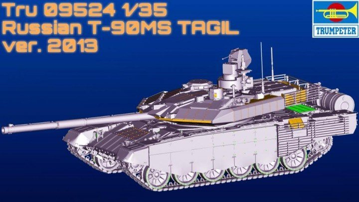 4c4fb76a8283 T-90MS 2013 model from Trumpeter » DN Models