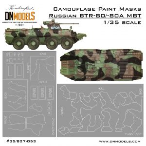 Camouflage Paint Masks Set for Russian BTR-80 / BTR-80A MBT (including Insignia)