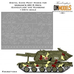 Digital Camouflage Paint Masks Set for Ukraine's 2S19 Msta (camo + numbers)