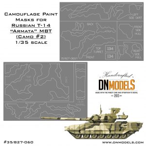 Modern Russian Camouflage Paint Masks Set for T-14 Armata Russian MBT t-90 style