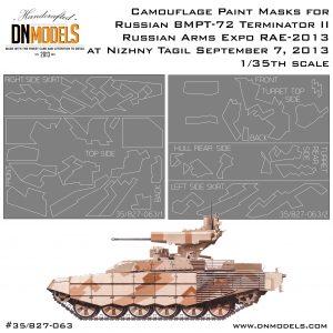 BMPT-72 Terminator II