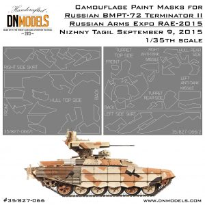 bmpt-72 terminator II rae 2015 airbrush paint camouflage mask set splinter camo
