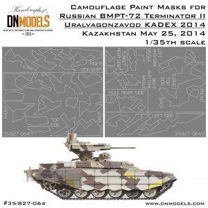 BMPT-72 Terminator II Uralvagonzavod KADEX 2014