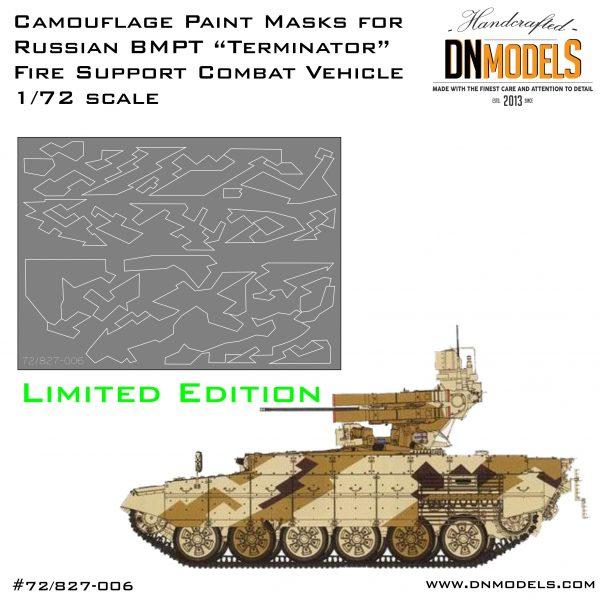BMPT Terminator Camo 1/72 limited edition zvezda dn models