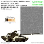 T-90A parade camouflage limited edition 1/72 dn models paint mask set for zvezda 5020 and resin t-90 kits