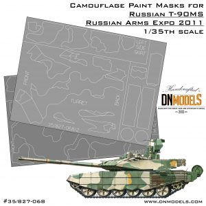 T-90MS Expo 2011 Camo paint mask set tiger 4612 tru05549 dn models