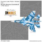 Cover Su-33 Camo 72th (Site)