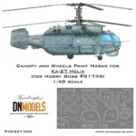 Cover Ka-27 Canopy 48th scale (Hobby Boss 81739) (site)