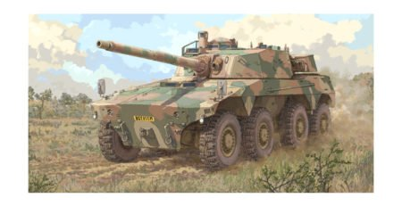 rookiat trumpeter dn models new tool 2017 1/35 apc 1:35 south africa