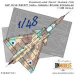 Cover IAF Kfir C2 C7 Camo NEW 48th (Site)