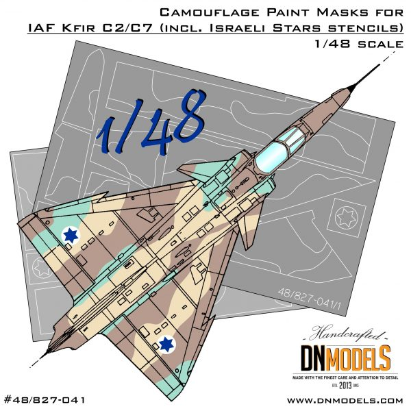 Cover IAF Kfir C2 C7 Camo NEW 48th (Site)