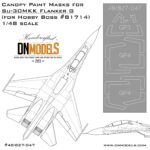 Cover Su-30MKK Canopy (Hobby Boss 81714) 48th (site)