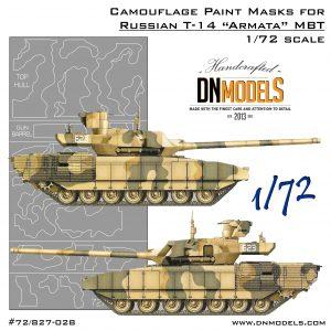 T-14 Armata 1/72 Paint Mask Set Zvezda Armata Т-14 Армата 1:72
