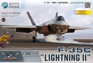 f-35c top gun: maverick dn models