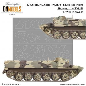 MT-LB Modern Russian camo mask set modelcollect ace 1/72