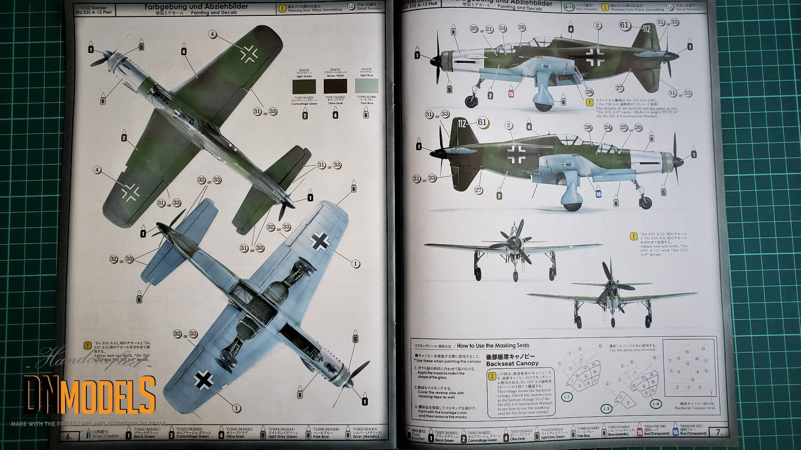Do-335 Anteater from Zoukei-Mura A12 instructions review by dn models masks for scale models
