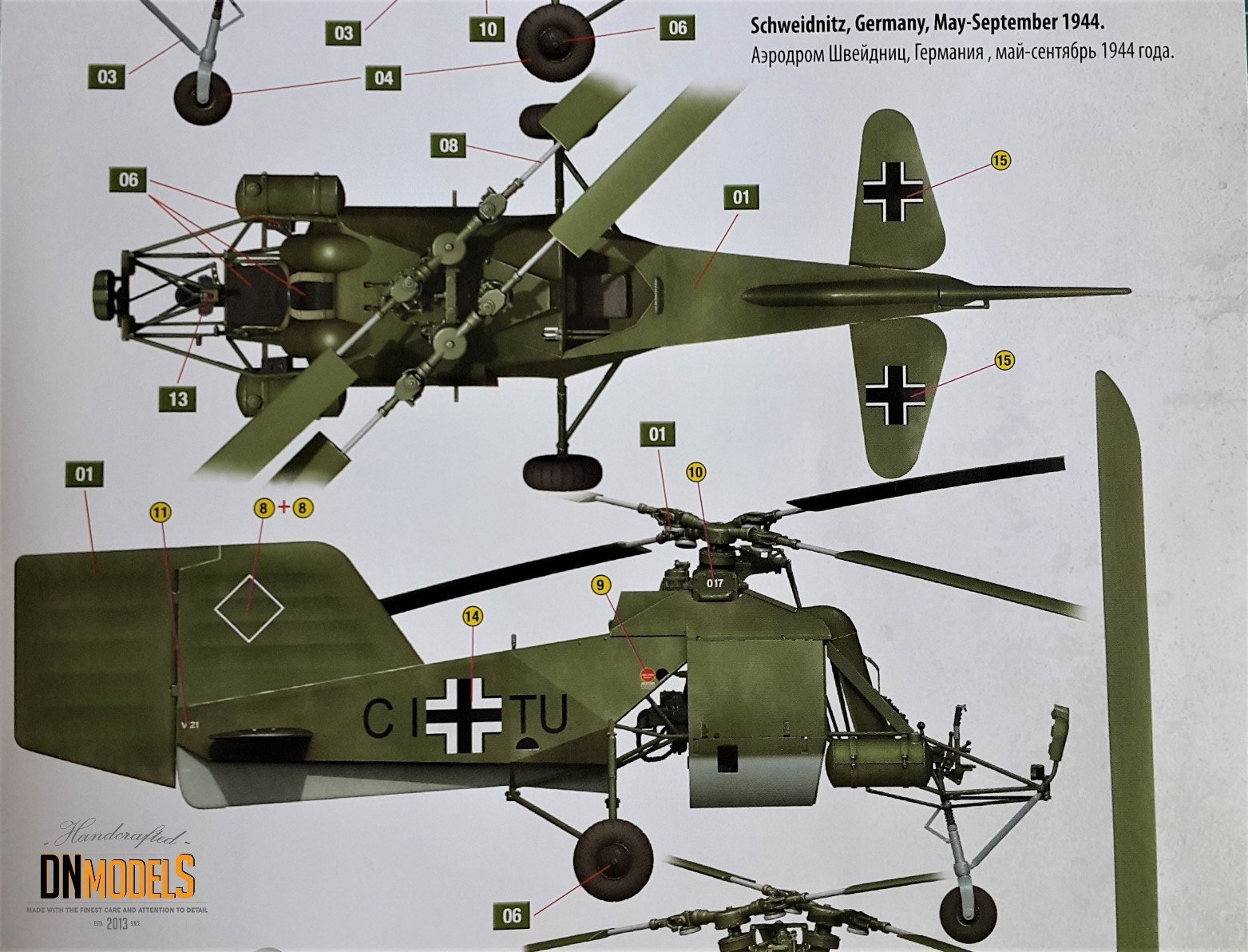 Flettner Fi 282 V21 kolibri dn models masks for scale models review unboxing