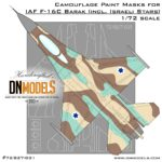 Cover IAF F-16C Barak Camo 72nd scale (Site)