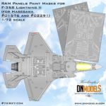 Cover F-35B RAM Panels MASKS (Hasegawa 01576) 72nd (Site))