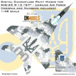 Cover Mig-29 9-13 Digital Camo 48th scale (Site 2)