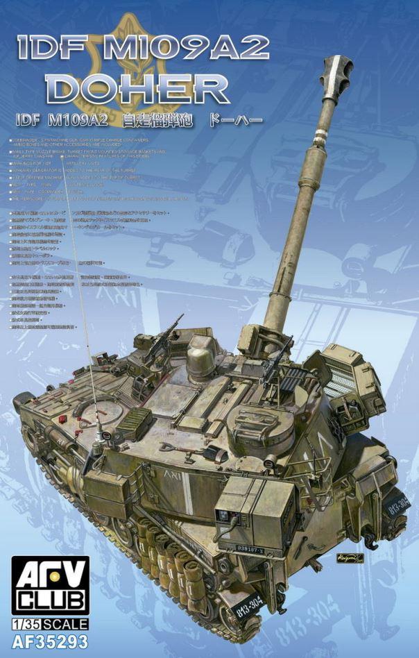 idf armor rochev doher afv club m109