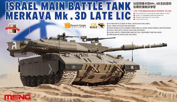 idf armor meng model merkava III.D LIC 1/35