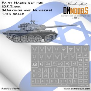 IDF Tiran Tank Paint Mask set - Markings and Numbers 1/35 DN Models Masks for Scale Models