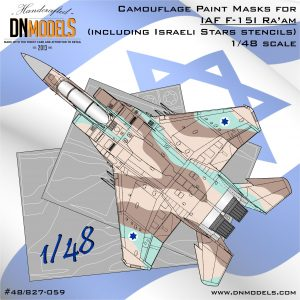 IAF F-15i Ra'am Camouflage Paint Masks Set + Israeli Stars Stencils 1/48 dn models masks for scale models