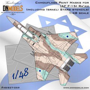 IAF F-15i Ra'am Camouflage Paint Masks Set + Israeli Stars Stencils 1/48 dn models masks for scale models